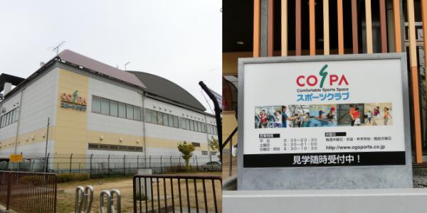 六地蔵 コスパ コ・ス・パ 桃山六地蔵